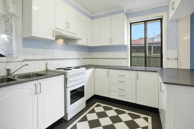 Picture of 28 West Street, LURNEA NSW 2170