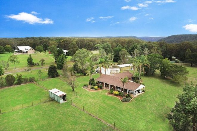 Picture of 15 Alice Lane, LAKESLAND NSW 2572
