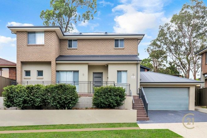 Picture of 24 Isaac Smith Parade, KINGS LANGLEY NSW 2147