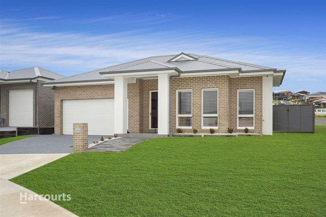 Picture of 59 Wildflower Crescent, CALDERWOOD NSW 2527