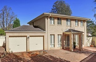Picture of 428A Peats Ferry Road, Asquith NSW 2077