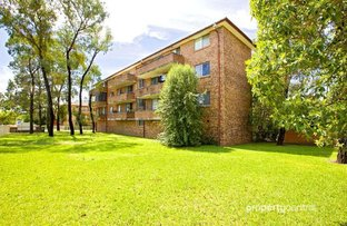 Picture of 1/165 Derby Street, Penrith NSW 2750