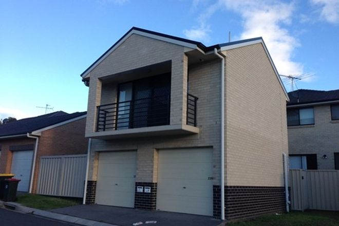 Picture of 238C Mount Annan Drive, MOUNT ANNAN NSW 2567