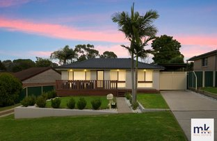 Picture of 5 Frontignan Street, Eschol Park NSW 2558