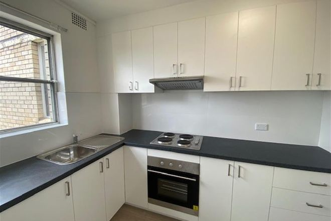 Picture of 75/53-55 Cook  Road, CENTENNIAL PARK NSW 2021
