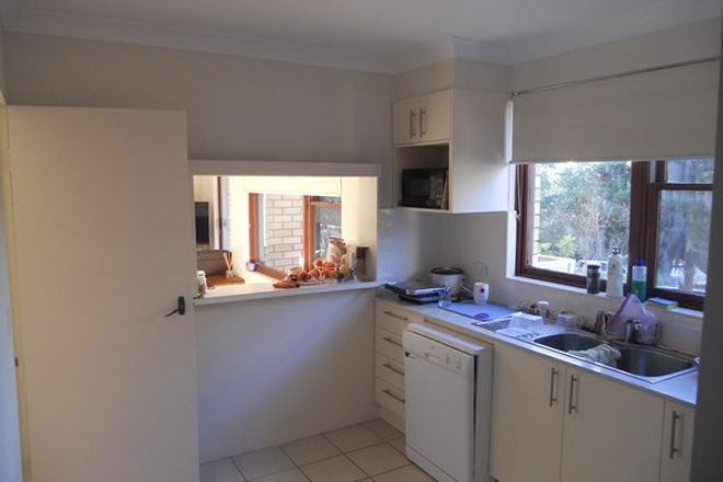 Picture of 1/5 Tranmere Street, DRUMMOYNE NSW 2047