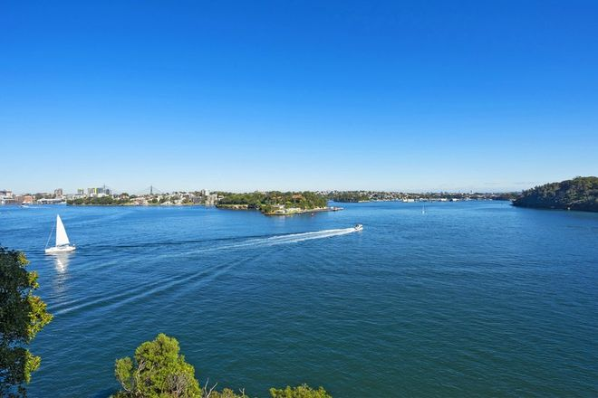 Picture of 33/14 Blues Point Road, MCMAHONS POINT NSW 2060