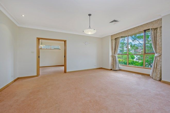 Picture of 17 Volmer St, OATLANDS NSW 2117