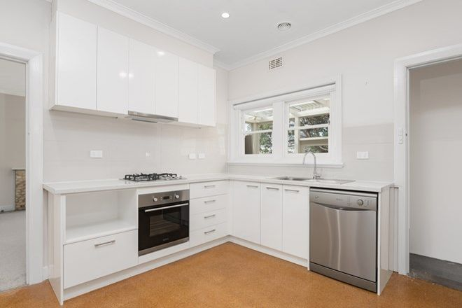Picture of 2 Hotham Street, LAKE WENDOUREE VIC 3350