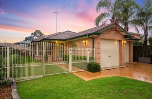Picture of 4 Bowenia Court, Stanhope Gardens NSW 2768