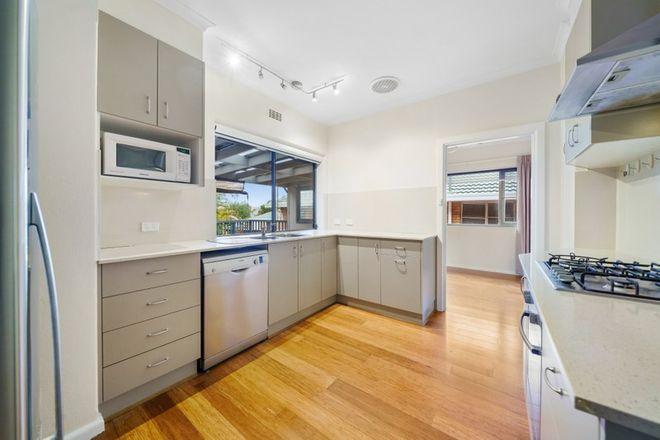 Picture of 20 Irene Avenue, QUEANBEYAN NSW 2620