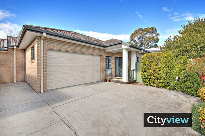 Picture of SOLD/88 Shorter Ave, NARWEE NSW 2209