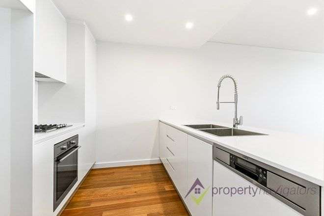 Picture of 10/90-94 Riverview Road, EARLWOOD NSW 2206