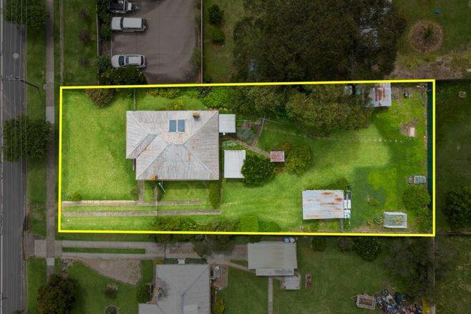 Picture of 358 Argyle Street, PICTON NSW 2571