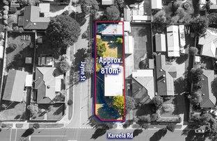 Picture of 35 Kareela Road, Frankston VIC 3199