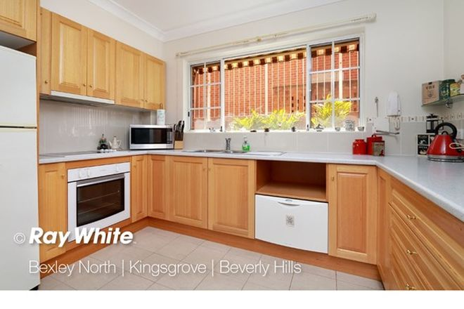Picture of 24/192 Penshurst Street, PENSHURST NSW 2222