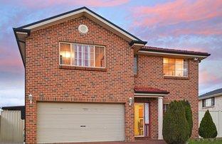 5 Tingha Close, Hinchinbrook NSW 2168