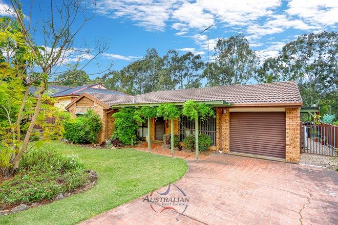 Picture of 14 Acuba Grove, QUAKERS HILL NSW 2763