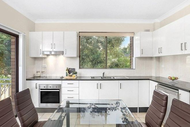 Picture of 2/5 Allan Street, WOLLONGONG NSW 2500