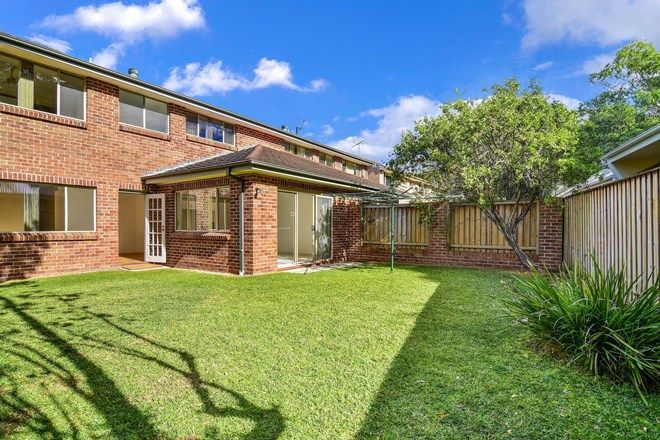 Picture of 4a Tramore Place, KILLARNEY HEIGHTS NSW 2087
