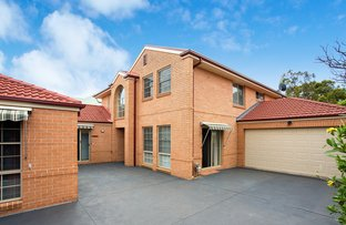 Picture of 16 Philippa Court, Kellyville NSW 2155