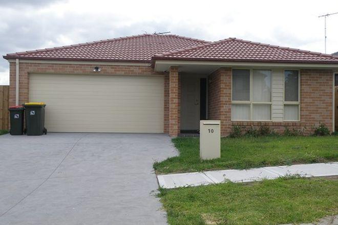 Picture of 10 Maran Street, SPRING FARM NSW 2570