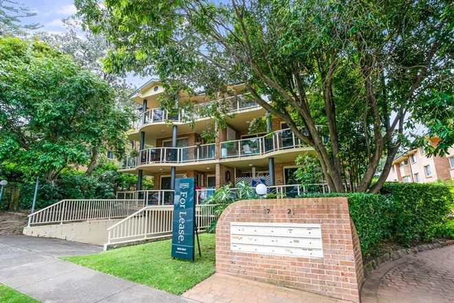 Picture of 11/17-21 Wetherill Street, NARRABEEN NSW 2101