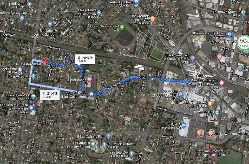 6 chester street, Blacktown NSW 2148, Image 2