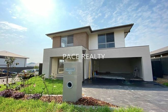 Picture of 22 Matthias Street, RIVERSTONE NSW 2765