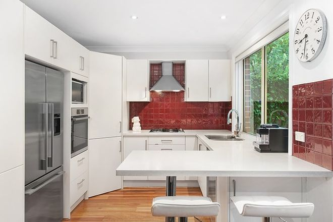Picture of 7A Henley Street, LANE COVE NSW 2066