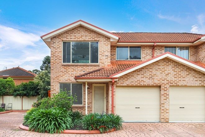 Picture of 9/11 Atchison Street, ST MARYS NSW 2760