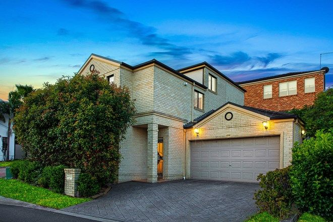 Picture of 4 Regiment Grove, WINSTON HILLS NSW 2153