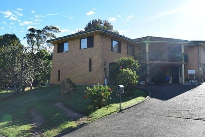 Picture of 4 Stanley Street, KEMPSEY NSW 2440