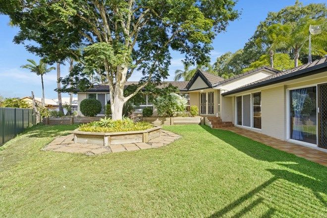 Picture of 20 Foxhill Court, CARRARA QLD 4211