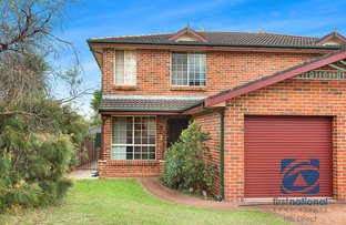 5A Inga Place, Quakers Hill NSW 2763