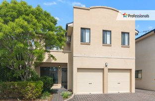 Picture of 3/6-8 Orkney Place, Prestons NSW 2170