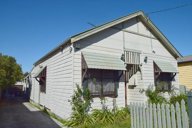 Picture of 7 Moolcha Street, MAYFIELD NSW 2304