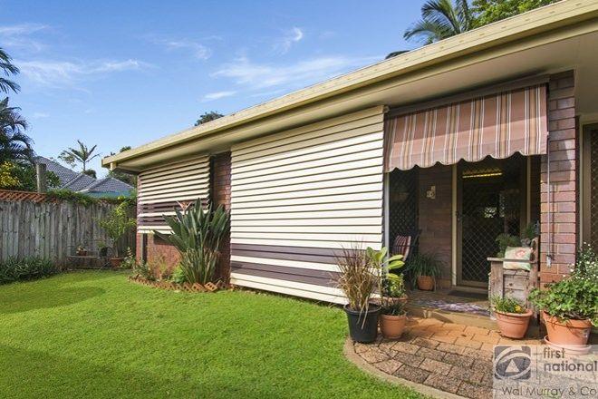 Picture of 9/112 Esmonde Street, EAST LISMORE NSW 2480