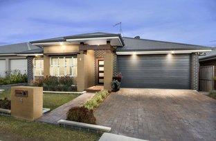 5 Brougham Crescent, Bungarribee NSW 2767