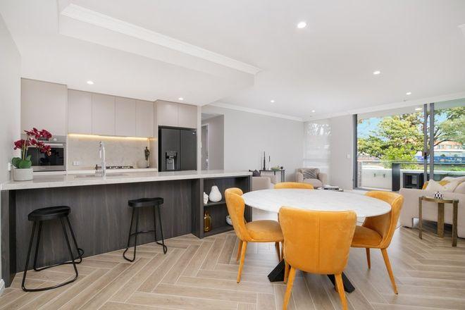 Picture of 105/36 Bunyala  Street, BLAKEHURST NSW 2221
