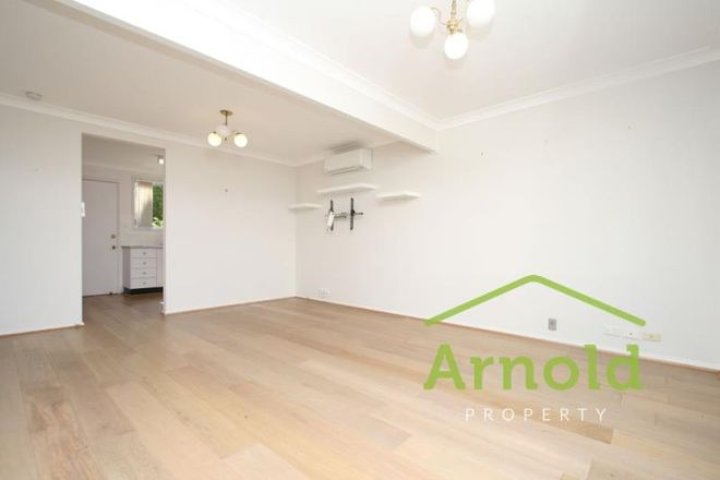 Picture of 2/42 Spruce Street, NORTH LAMBTON NSW 2299