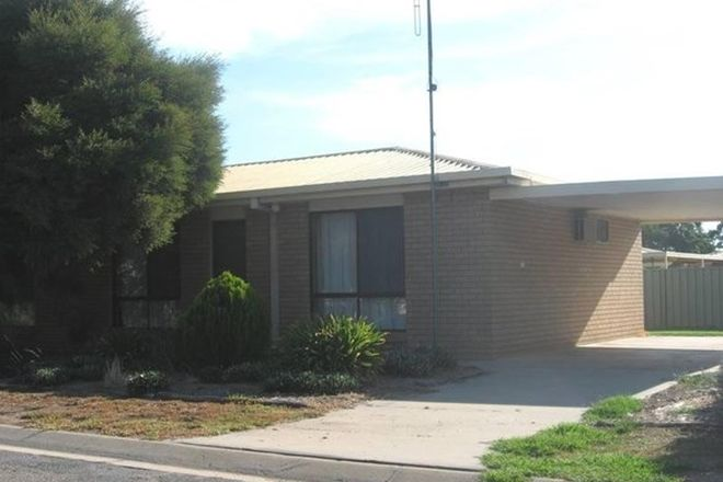 Picture of 9/10-12 Moore Street, TOCUMWAL NSW 2714