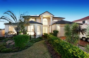 Picture of 17 Constance Court, Newport QLD 4020