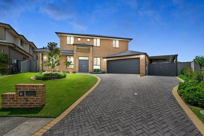 Picture of 3 Iris Close, WOONGARRAH NSW 2259