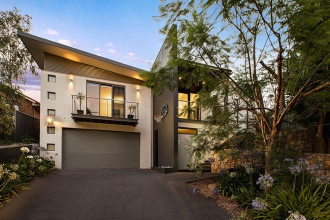 Picture of 10 Lingford Court, WODONGA VIC 3690