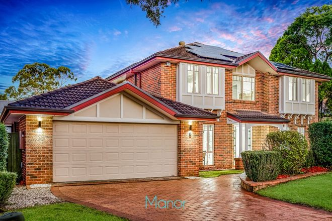 Picture of 5 Cardiff Way, CASTLE HILL NSW 2154