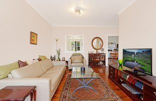 Picture of 52 Gore Street, Port Macquarie NSW 2444