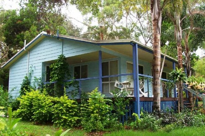 Picture of 14 Eumina St, MACLEAY ISLAND QLD 4184