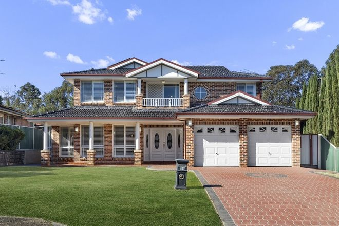 Picture of 14 Stein Place, CECIL HILLS NSW 2171