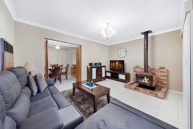 Picture of 47 Wrench Street, CAMBRIDGE PARK NSW 2747